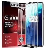 MSOVA Verre trempé pour Oneplus 7T Pro, Couverture complète Protection écran [Pack de 2][Dureté 9H][Ultra Résistant ] Verre Trempé pour Oneplus 7T Pro (Noir)