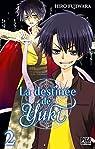 La destinée de Yuki, tome 2 par Fujiwara