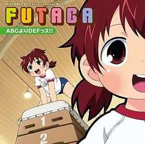 Mitsudomoe Character Song 2