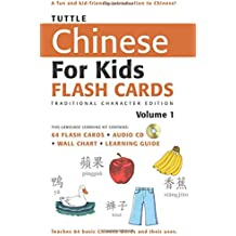 Tuttle Chinese for Kids Flash Cards: Traditional Character v. 1 (Tuttle Flash Cards)