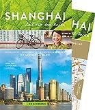 Bruckmann Reiseführer Shanghai: Zeit für das Beste. Highlights, Geheimtipps, Wohlfühladressen. Inklusive Faltkarte zum Herausnehmen -