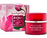 Rose of Bulgaria Anti-age ULTRA Face Cream ROSE OIL Q10