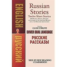 Russian Stories: A Dual-Language Book (Dual-Language Books)