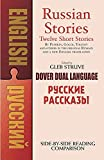 : Russian Stories: A Dual-Language Book (Dual-Language Books)
