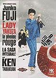 Lady Yakuza - La pivoine rouge :...