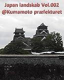Japan landskab Vol.002: @Kumamoto præfekturet (Danish Edition)