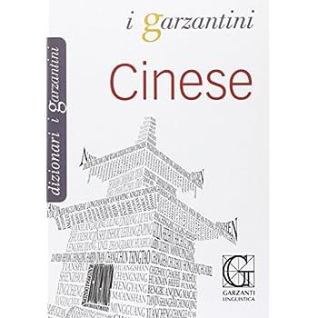 Dizionario Cinese