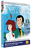 Le Château de Cagliostro - Edition 2 DVD Spéciale