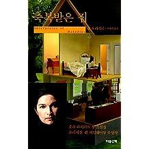 Interpreter of Maladies (1999) (Korea Edition)