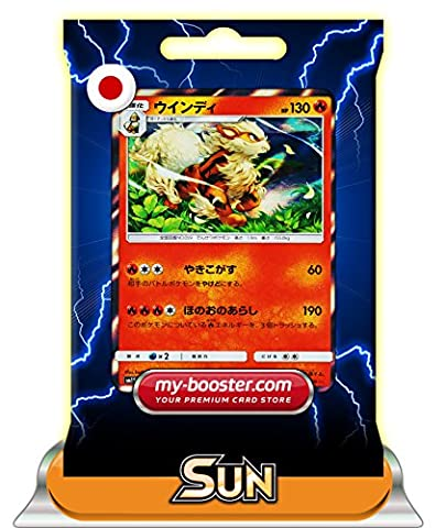 ARKANI holo 010/60 130HP SUN - Booster 5 Japanese Pokemon trading cards my-booster