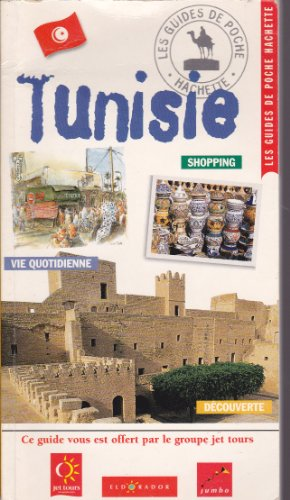 Tunisie 1999