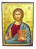 Jesús Cristo el profesor Pantokrator ortodoxa madera icono bizantino réplica
