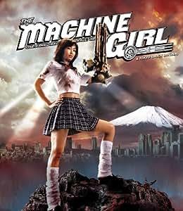 Machine Girl [Blu-ray] [2008] [US Import]