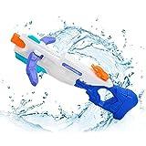 AOLVO Super Soaker, 2000 CC, Riesen Wassergewehr A7609EU4-60 X 15 X 38 cm | 3 Düsen, Scatter Blast, Infinity Rush für Kinder und Erwachsene