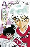 Inu Yasha 15 - Rumiko Takahashi