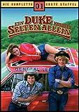 Ein Duke kommt selten allein - Die komplette erste Staffel