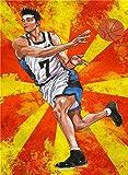 Puzzle House- Classique Japonais Cartoon, Puzzle en Bois, Slam Dunk-Basketball Comic, Coupe Fine & Ajustement 300/500/1000/1500 Pièces Boxed Photo Jouets Art pour Adulte -427
