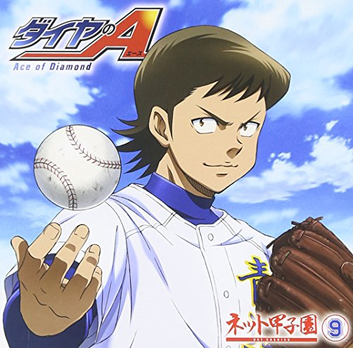 ace-of-diamond-radio-cd-net-koushien-vol9-cd-cdr-japan-cd-tbzr-553