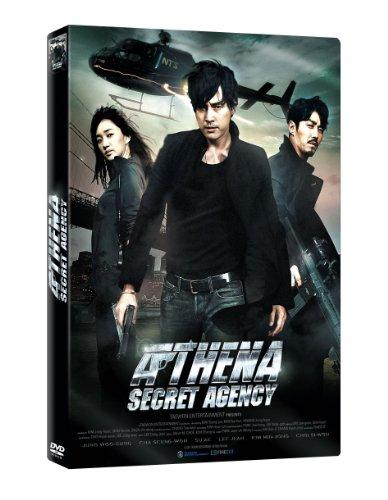 athena-secret-agency