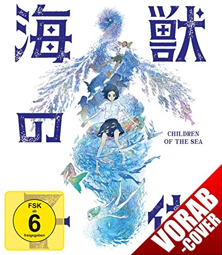 Children of the Sea - Limited Collector's Edition LTD. [Blu-ray]