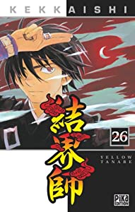Kekkaishi Edition simple Tome 26