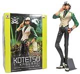 Banpresto 48121 Tiger and Bunny: Kaburagi T. Kotetsu/Wild Tiger 10 Action Figure