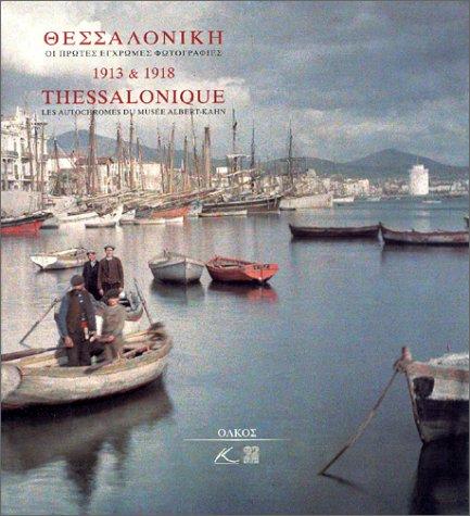 Descargar Libro Thessalonique, 1913 et 1918 de Collectif