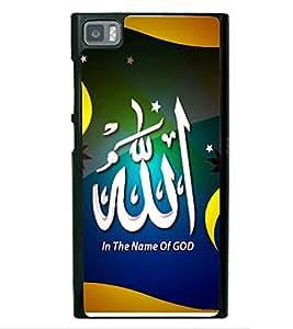 printtech Allah God Muslim Back Case Cover for Xiaomi Redmi Mi3::Xiaomi Mi 3