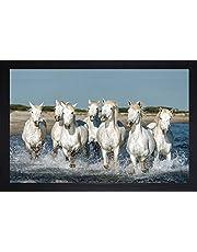 PV Paintings Villa 7 Lucky Running Horses Vastu Painting (Wood, Multicolour, 50.8 x 1.3 x 35.6 cm)