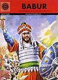 Babur (Amar Chitra Katha)