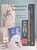 Calligraphie japonaise - Simplicité et élégance
