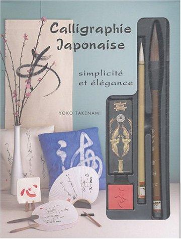 Calligraphie japonaise : Simplicité et ...