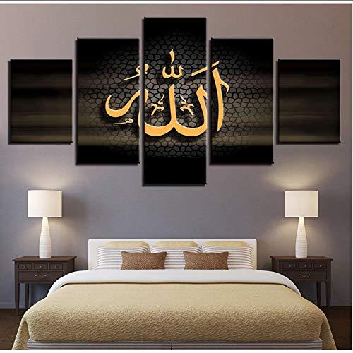 Wiwhy Poster Gedruckt Dekoration Wohnzimmer Wand 5 Stücke Islam Arabische Kalligraphie Hd Öl Leinwand Modular Malerei Bilder Gerahmte Kunst