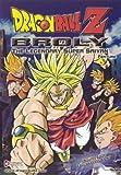 Dragon Ball Z: Legendary Super [Import USA Zone 1]