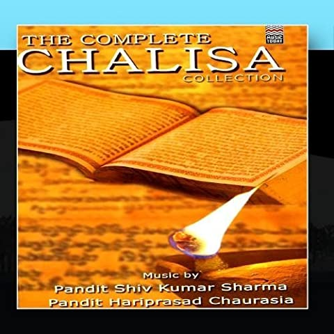 The Complete Chalisa Collection (Pandit Shiv Kumar Sharma & Pandit