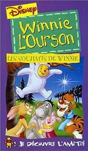 Winnie l'Ourson : Les Souhaits de Winnie [VHS]