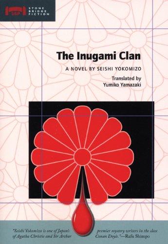 Download The Inugami Clan (Stone Bridge Fiction) PDF - GeraldKent