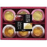 Okayama Prefecture Shimizu melocot?n blanco y jalea fig conjunto de