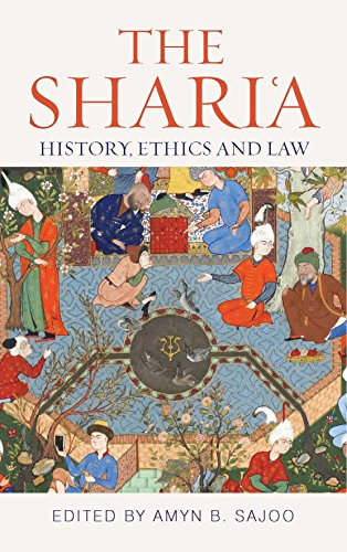 The Shari'a (Institute of Ismaili Studies: Muslim Heritage, Band 5)