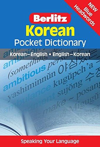 Berlitz Pocket Dictionary Korean: Koreanisch-Englisch/Englisch-Koreanisch (Berlitz Pocket Dictionaries)