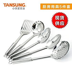 Benlasen Kitchen Stainless Steel Cooking Utensils Set - 5-Piece Serving Spoons, Includes Ladle, Slotted Turner, Skimmer… 4