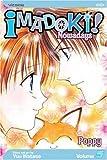 Imadoki: Volume 5 (Poppy) by Yuu Watase (7-Apr-2008) Paperback -