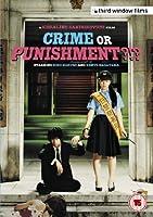 Crime or Punishment?!? [DVD]