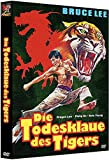 Bruce Lee - Die Todesklaue des Tigers - Limited Edition - Mediabook (+ DVD), Cover B
