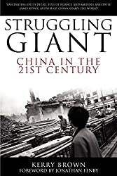 Struggling Giant: China in the 21st Century
