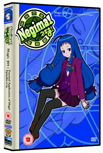 Negima 3 - Magic 301: Practical Application Of Magic [UK Import]