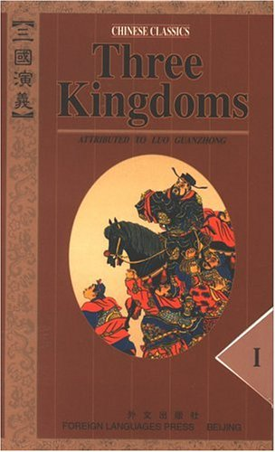 Three Kingdoms: No. 1-4: A Historical Novel por Luo Guanzhong