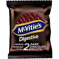 Mcvities Digestive Dark Chocolate Portion - 33.3 gm