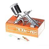 ZFE K3 Mini Gravity Feed Spray Gun Detail Touch-Up Hvlp Sprayer Basecoat Auto Paint