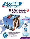 Il cinese senza sforzo. Con 4 CD Audio. Con CD Audio formato MP3